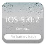 iOS5.0.2アップデート情報