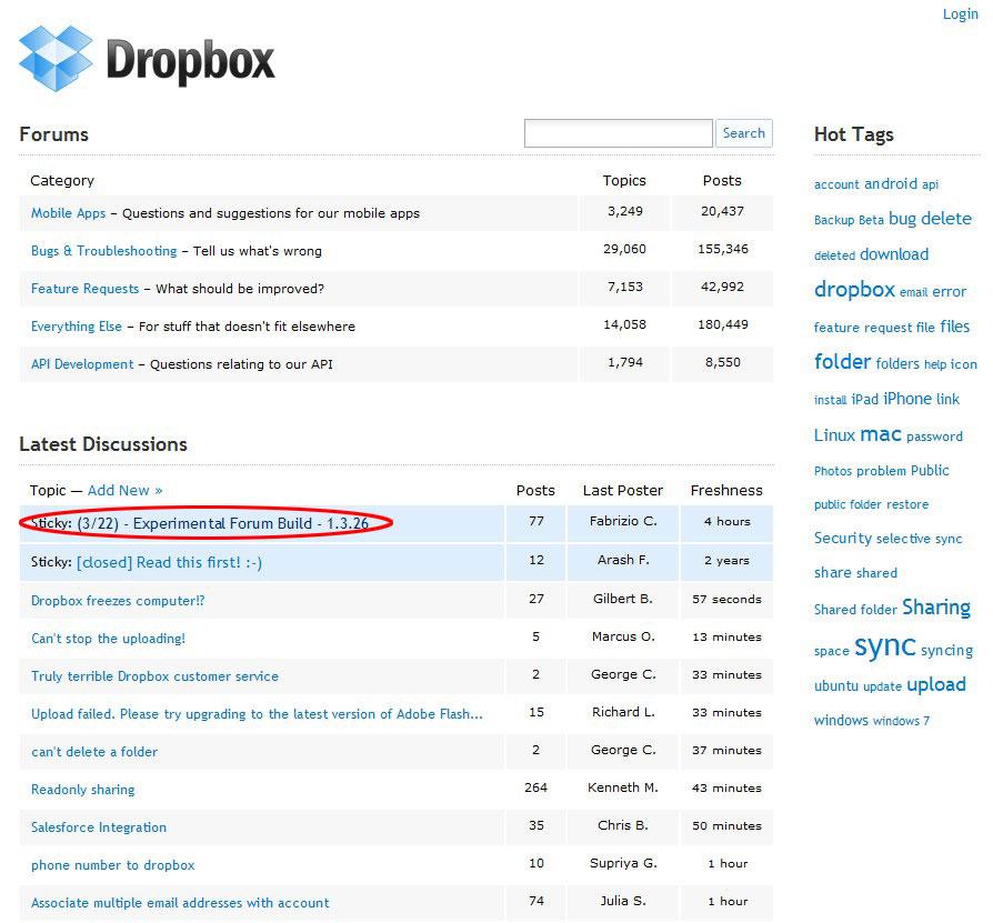 dropbox無料容量増加①