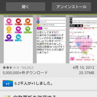 2012-04-10 22.51.30