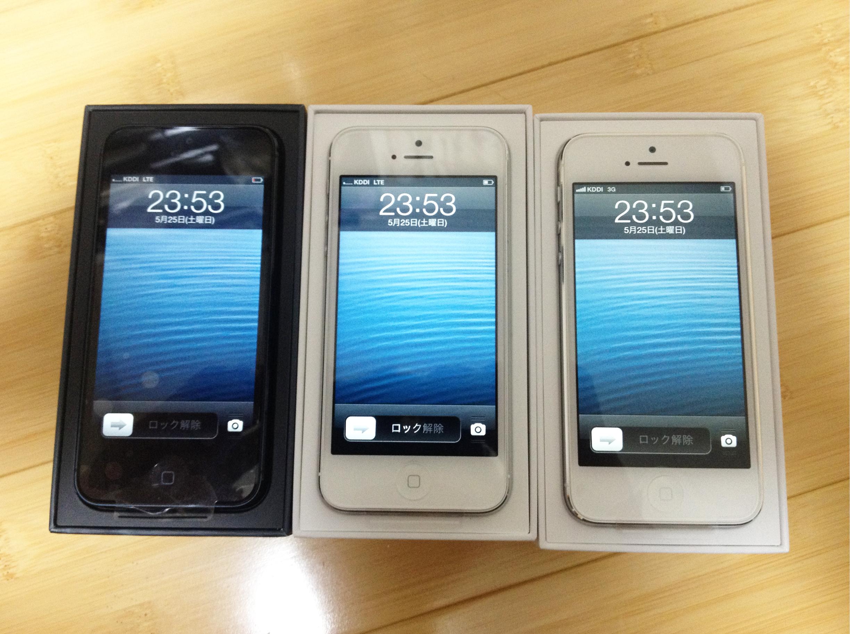 iphone5 MNP