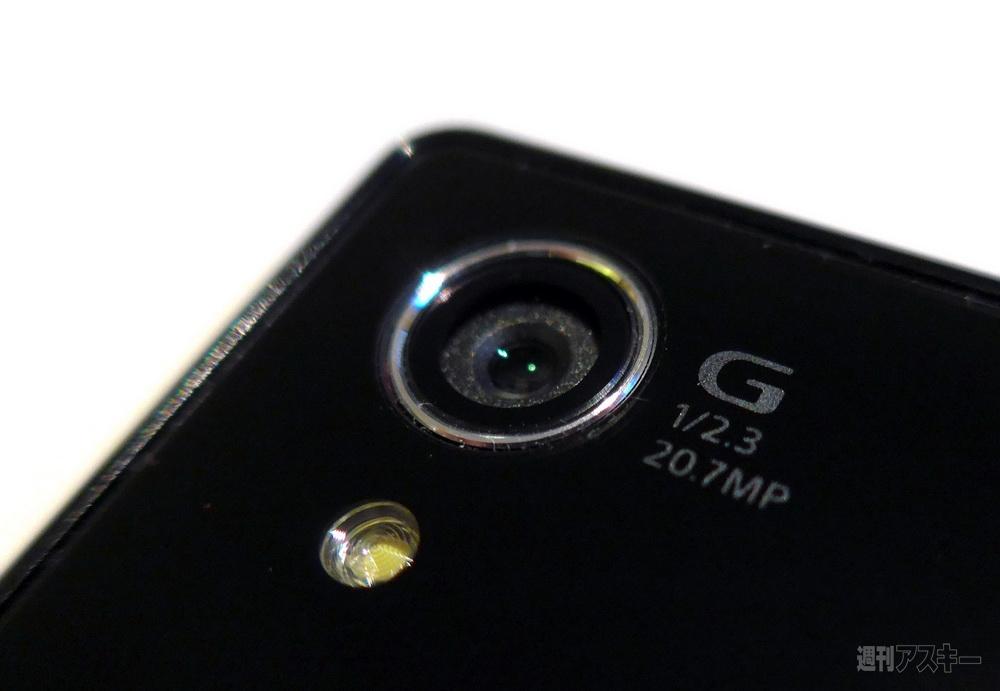 Xperia Z1カメラ