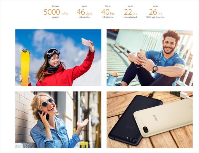 Zenfone4 MaxPro大容量バッテリー5000mah