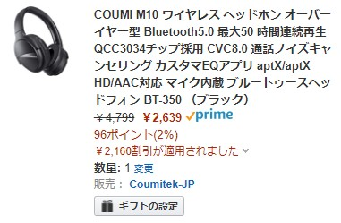 COUMI M10amazon価格
