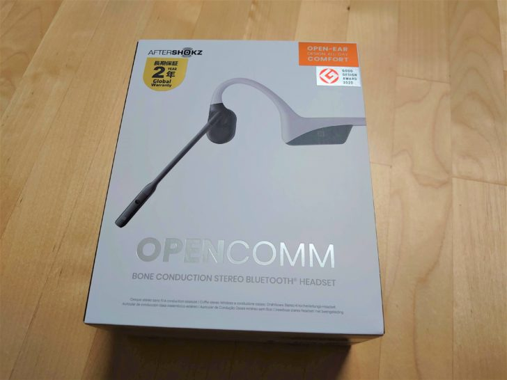 OPENCOMMパッケージ
