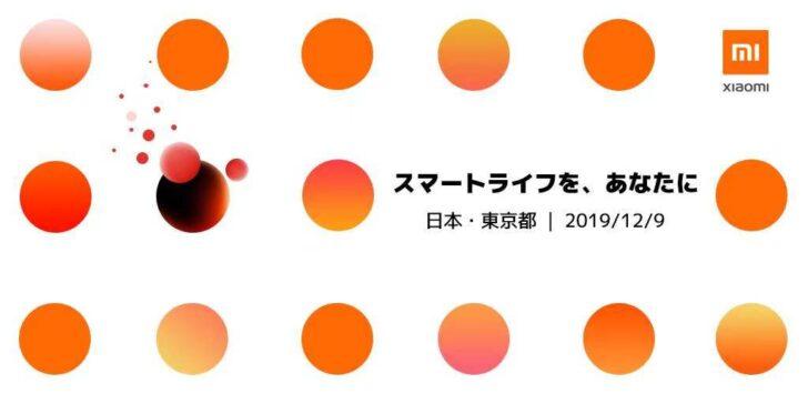 Xiaomi日本上陸