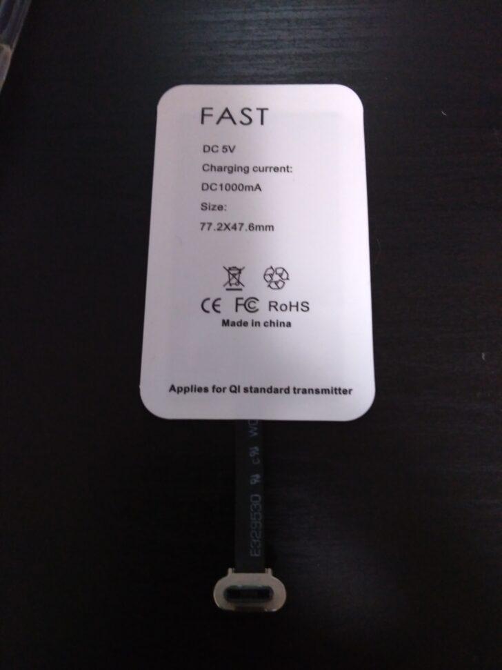 ワイヤレス充電レシーバー