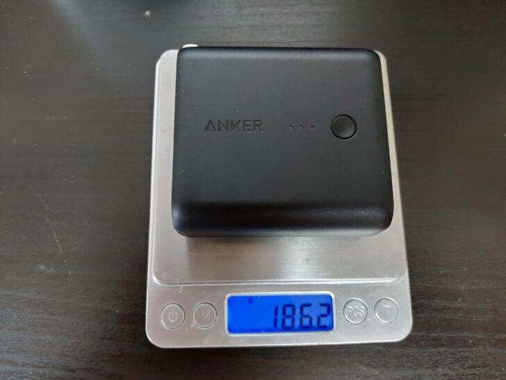 Anker PowerCore Fusion 5000の重さ