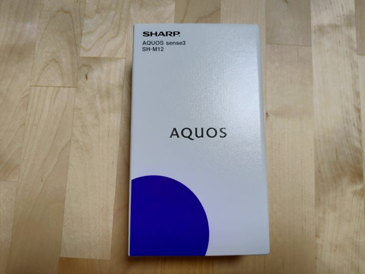 SHARP AQUOS sense3 SH-M12パッケージ