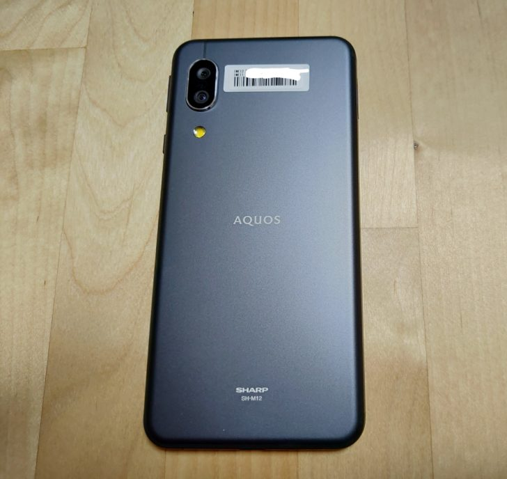 SHARP AQUOS sense3 SH-M12背面