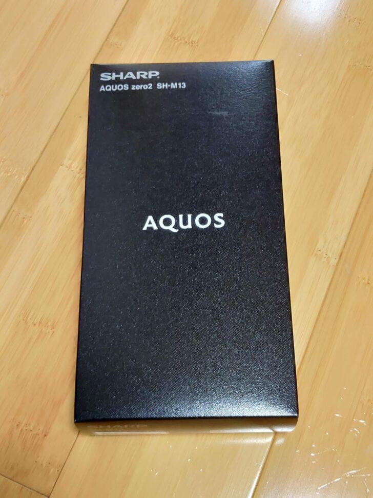 AQUOS Zero2箱表面