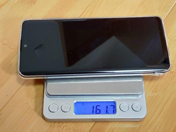 AQUOS zero2 TPUケース装着重さ計測